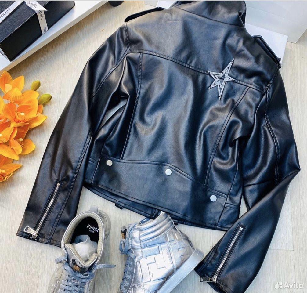 Кожаная куртка  89519299882 купить 2