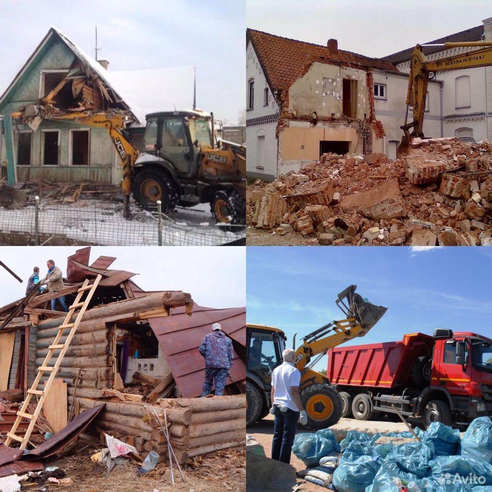 Демонтаж (снос) зданий. Вывоз мусора  89001114806 купить 1