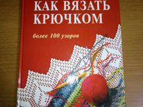 """Книги """"Мой мир"""""""