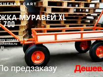 Тележка Муравей XL 1200 x 700