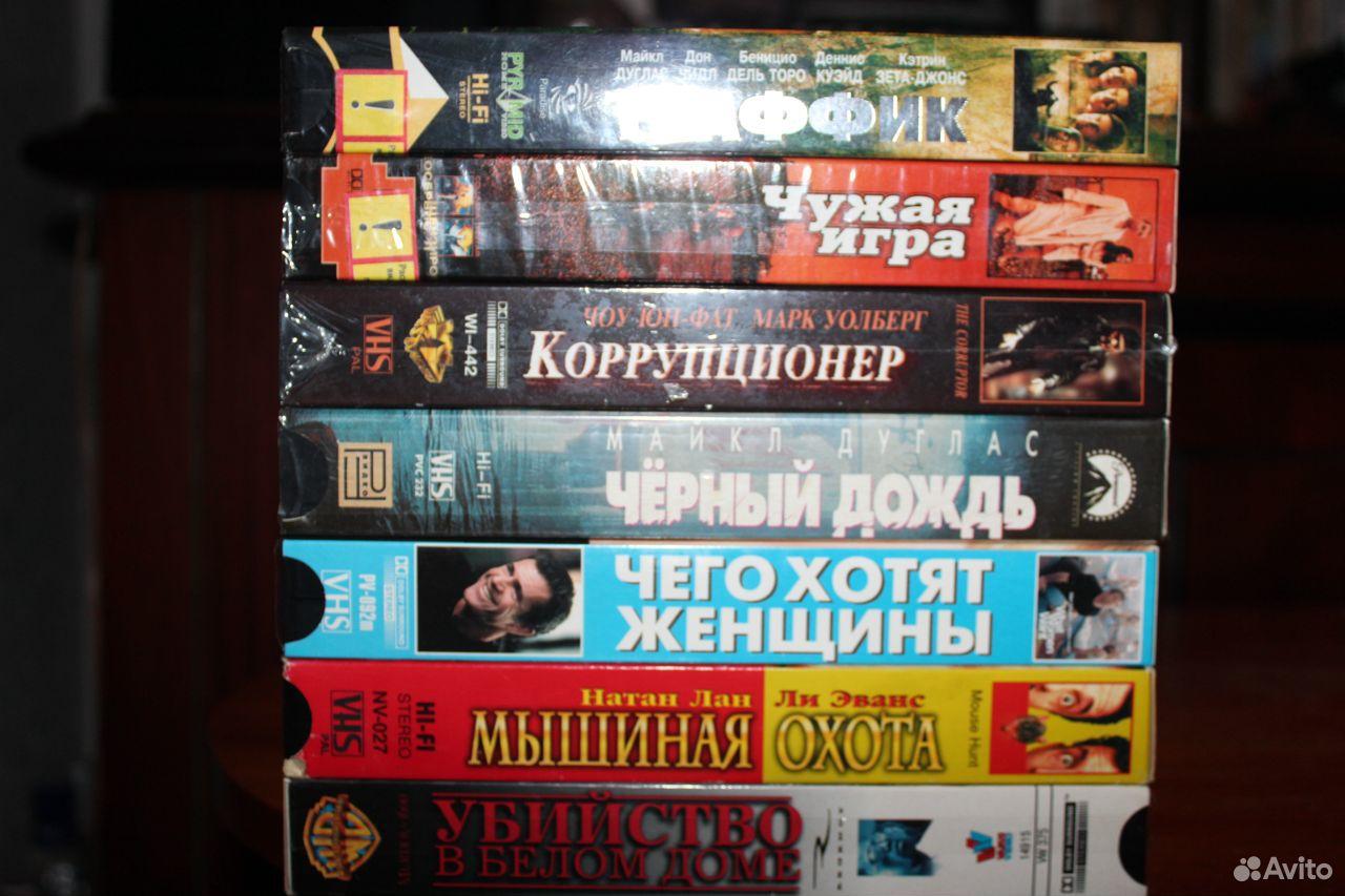 Видеокассеты домашняя коллекция  89516544939 купить 2
