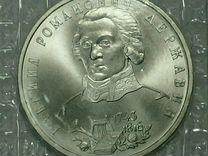 Юбилейные монеты России 1993,1995 пруф