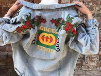 Джинсовка фирменная Gucci
