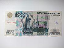 Банкнота 1000 рублей без модификаций
