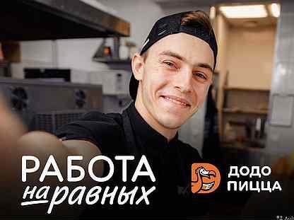 Работа для девушек без опыта москва требуются девушки для работы краснодар
