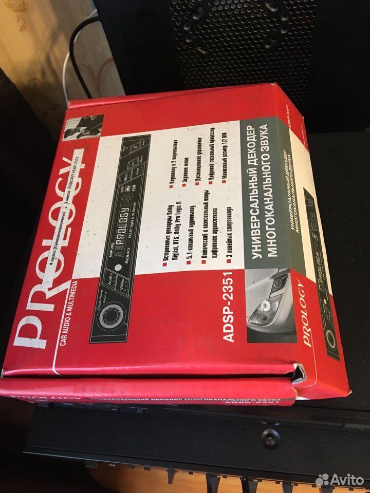 Декодер многоканального звука Prology adsp-2351 89134427708 купить 1