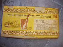 Форма для орешков из СССР