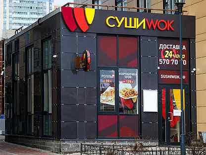 Готовый бизнес суши франшиза Суши Wok (+ пицца)