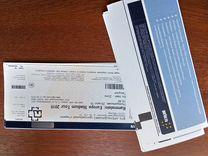 Билеты на Рамштайн