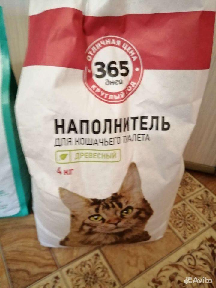 Корм для кошек + Древесный Наполнитель  89505653882 купить 4