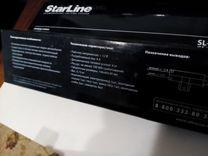 Привод замка StarLine