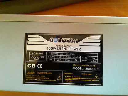 Блок питания 400W colorsit silent power 350U-SCE