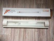Светильники Люминесцентные LT3017-1на18ватт