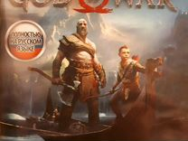 GOD of WAR пс4