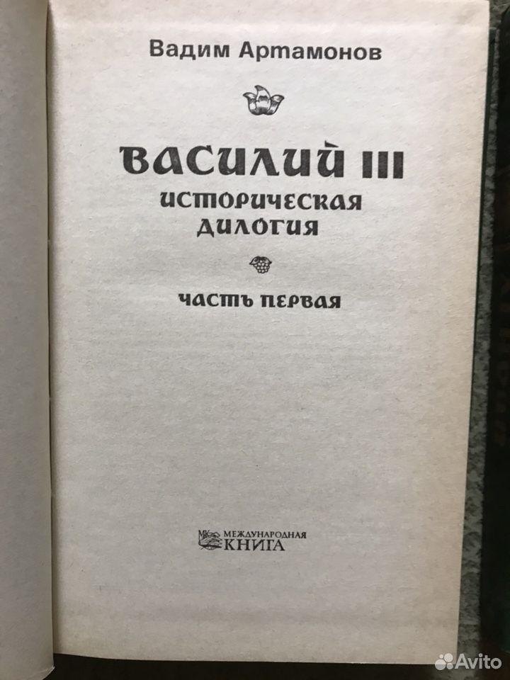 Книги  89103021628 купить 6