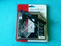 OptiBay для ноутбука 12,7 мм