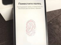 iPhone 6s рст