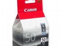Картридж Canon PG-50 (оригинальный)