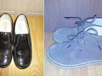 Туфли и ботинки кожаные, р. 27,28 (Россия, Франция