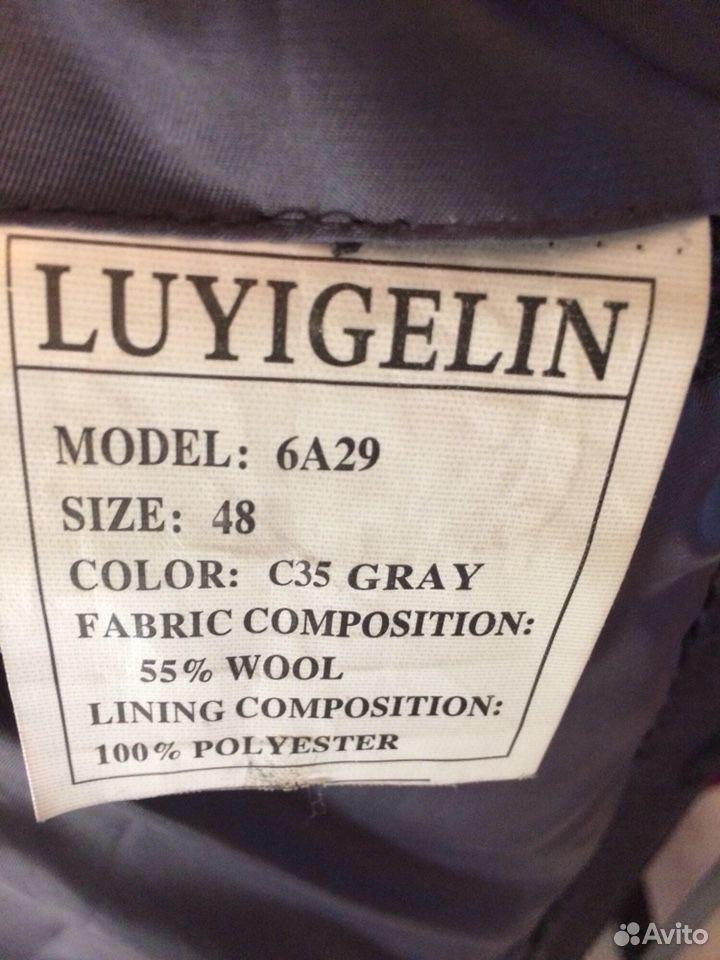 Пальто мужское  89002020556 купить 3