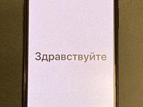 iPhone Xs Max 256 gb space grey (серый космос) — Телефоны в Санкт-Петербурге