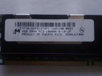 Память серверная DDR3 ECC REG 4gb — Товары для компьютера в Кемерово