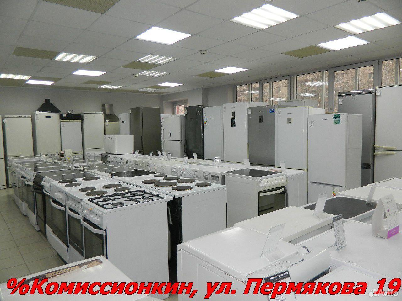 Холодильник новый  83452578368 купить 7