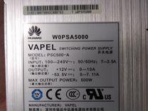 Коммутатор Huawei S5720-52X-PWR-SI