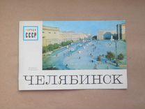 Спокойной ночи, живые открытки челябинск