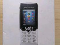 Sony Ericsson T 610 раритер