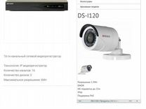 Комплект Ip видеорегистратор DS-7616NI-E2 и 3 каме