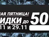 Холодильник бу — Бытовая техника в Екатеринбурге