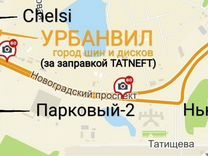 Nokian Hakkapeliitta 5 (4шт) R14 185 65 — Запчасти и аксессуары в Челябинске