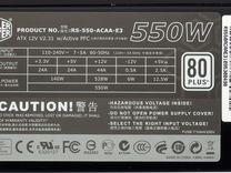 Cooler Master GX Series 550 watt
