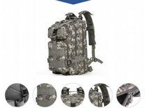 Армейский тактический рюкзак