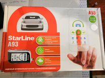 Starline A93 автозапуск