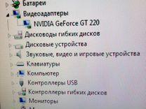 Системник 2 ядра/2гига/120ssd/GT220