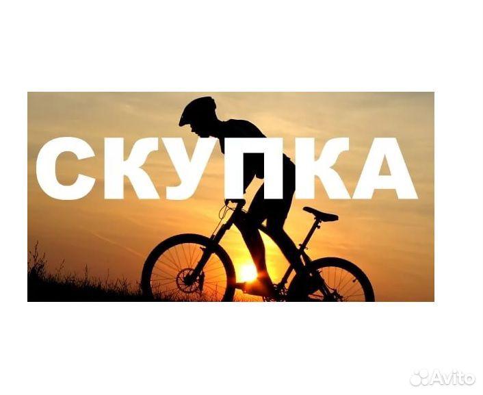 Велосипед взрослый скоростной