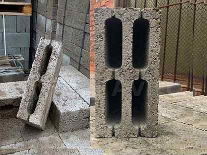 Бетон моргауши купить виброрейку для бетона в спб
