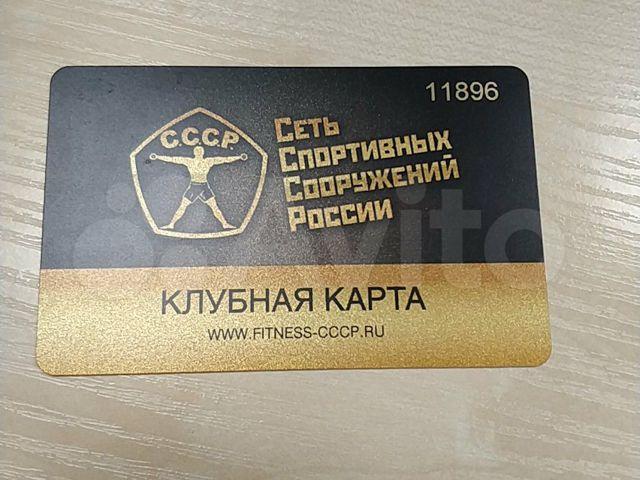 Клуб ссср на карте москвы стрип клубы волгоград