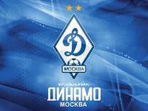 Динамо Арсенал