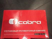 Спутниковая сигнализация Cobra best lux