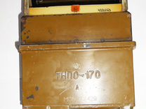 Триплекс тнпо-170 A