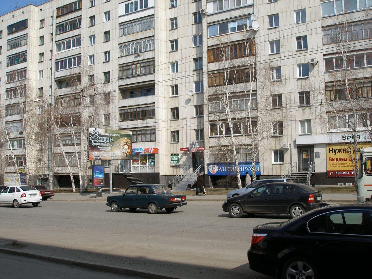 3-к квартира, 64 м², 1/9 эт.  89125706493 купить 2
