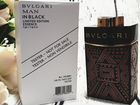 Bvlgari Man In Black Essence булгари блек