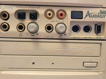 Системник Asus Audigy (4 ядра) — Настольные компьютеры в Геленджике