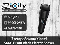 Электробритва Xiaomi smate Four Blade Electric