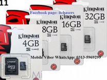 Карта памяти MicroSD