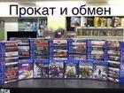Диски на PS4,PS3 и Xbox One Б/У Прокат