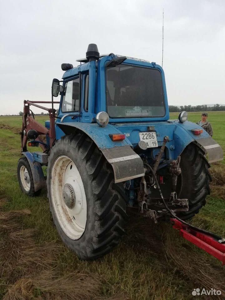 Tractor MTZ 80